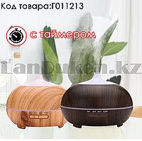 Увлажнитель воздуха арома-лампа с ультразвуковым распылением с подсветкой и таймером 500 мл в ассортименте