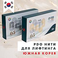 PDO нити для лифтинга (Южная Корея)
