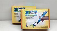 3D ручка E9910