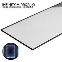 Акрил 1,5мм (зеркало полупрозрачный INFINITY MIRROR) 1,22*2.44