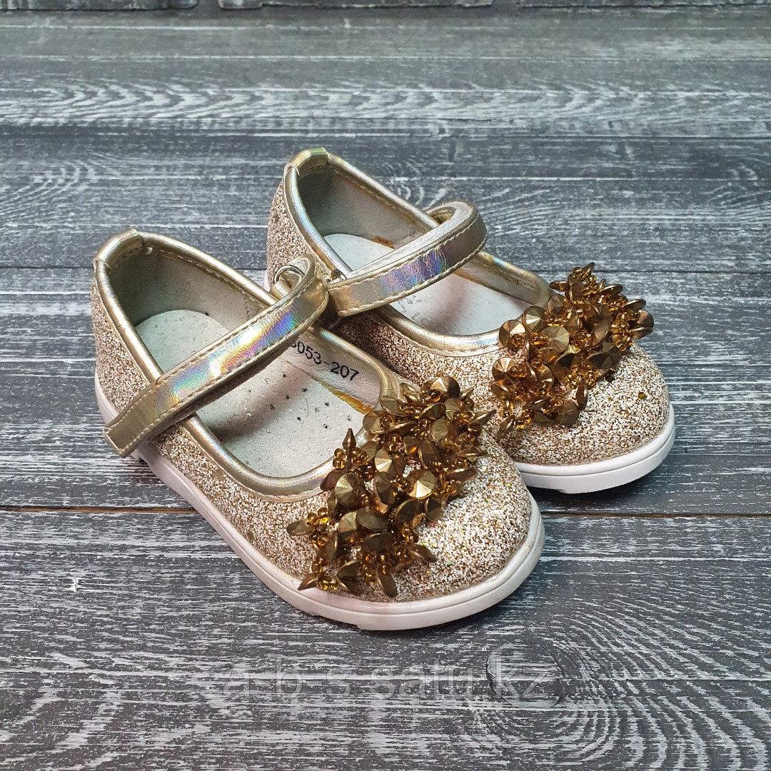 Туфли малыши золото