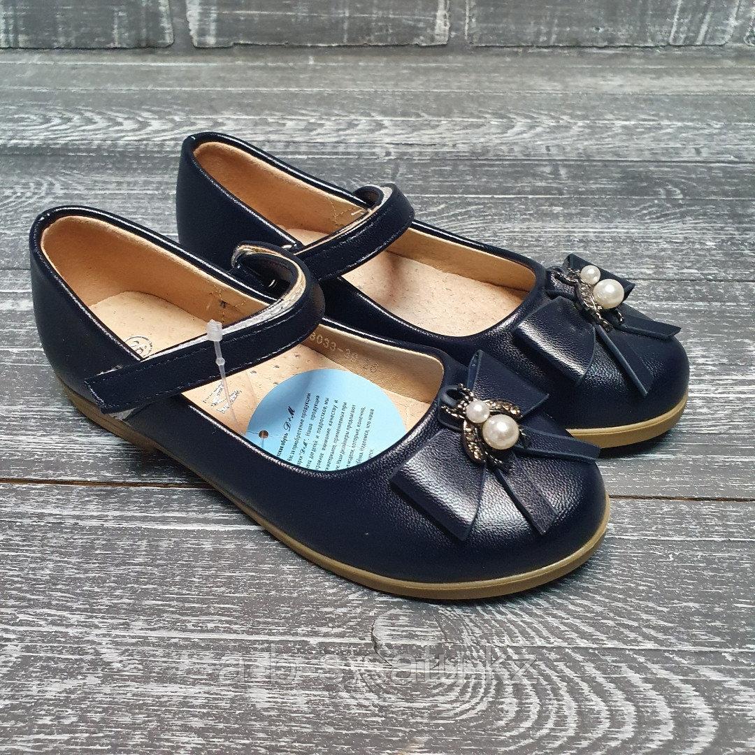 Туфли синие с бантиком в центре жука