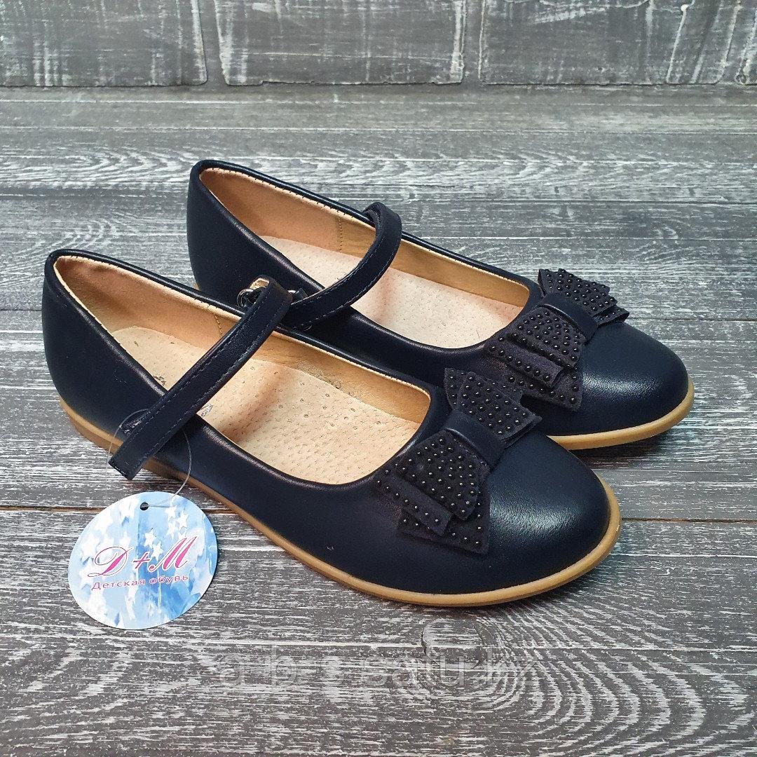 Туфли синие с бантиком и бусинками