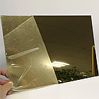 Акрил 2мм (зеркало золото) 1,22*1,83, фото 5