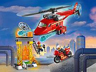 LEGO City 60281 Спасательный пожарный вертолёт, конструктор ЛЕГО
