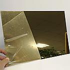 Акрил 3мм (зеркало золото)1,22*2,44, фото 4