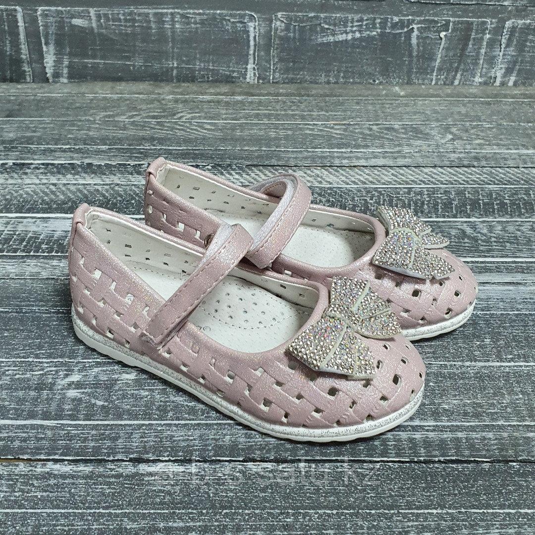 Туфли в сетку