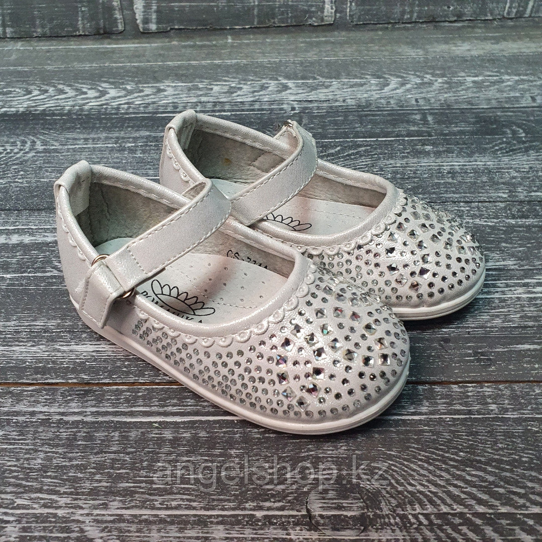Туфли белые малыши