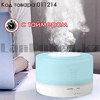 Увлажнитель воздуха арома-лампа с ультразвуковым распылением с подсветкой и таймером  A780, 500 мл