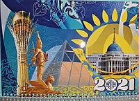 Календарь настенный квартальный 2021 год Астана Казахстан