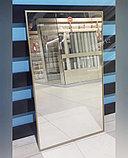 Зеркало в золотистой металлической раме, 5 мм, 900(В)х525(Ш)мм, фото 3
