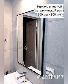 Зеркало в черной металлической раме, 5мм, 800(В)х600(Ш)мм