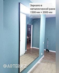 Зеркало в черной металлической раме, 5мм, 2000(В)х1500(Ш)мм