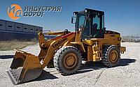 Аренда услуги -Фронтальный погрузчик Liugong ZL30E/CLG836, объем ковша 2 куб.м., грузоподъемность 3 тонны