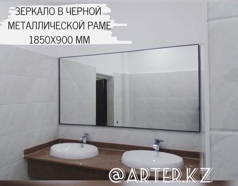 Зеркало в черной металлической раме, 5мм, 900(В)х1850(Ш)мм