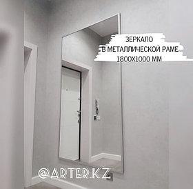 Зеркало в серебристой металлической раме, 20мм, 1800(В)х1000(Ш)мм