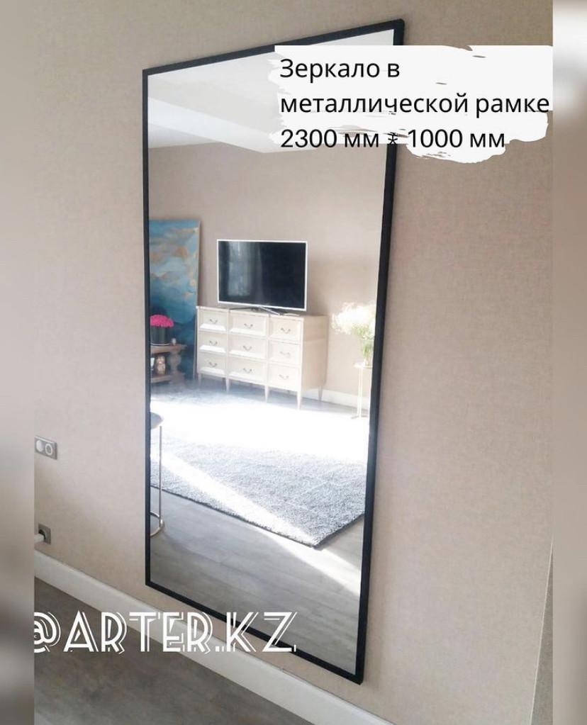 Зеркало в черной металлической раме, 20мм, 2300(В)х1000(Ш)мм