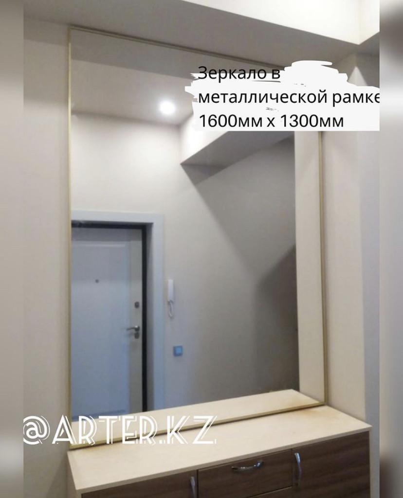 Зеркало в золотистой металлической раме, 5мм, 1600(В)х1300(Ш)мм