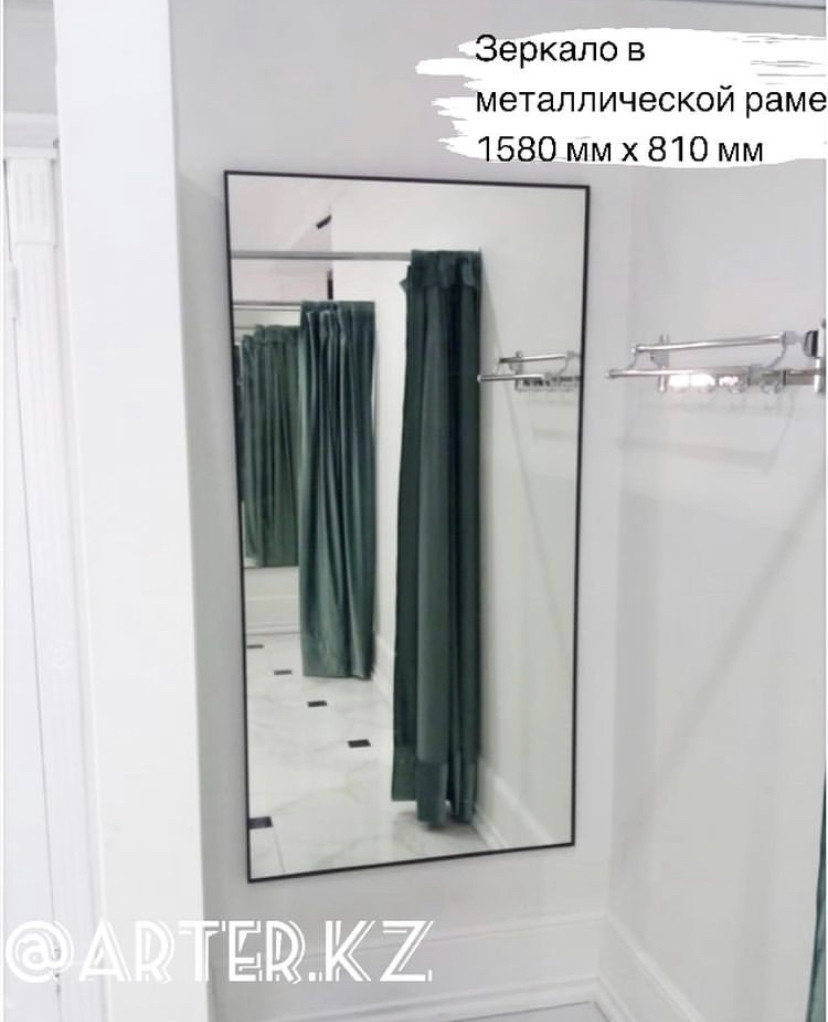 Зеркало в черной металлической раме, 5мм, 1500(В)х810(Ш)мм