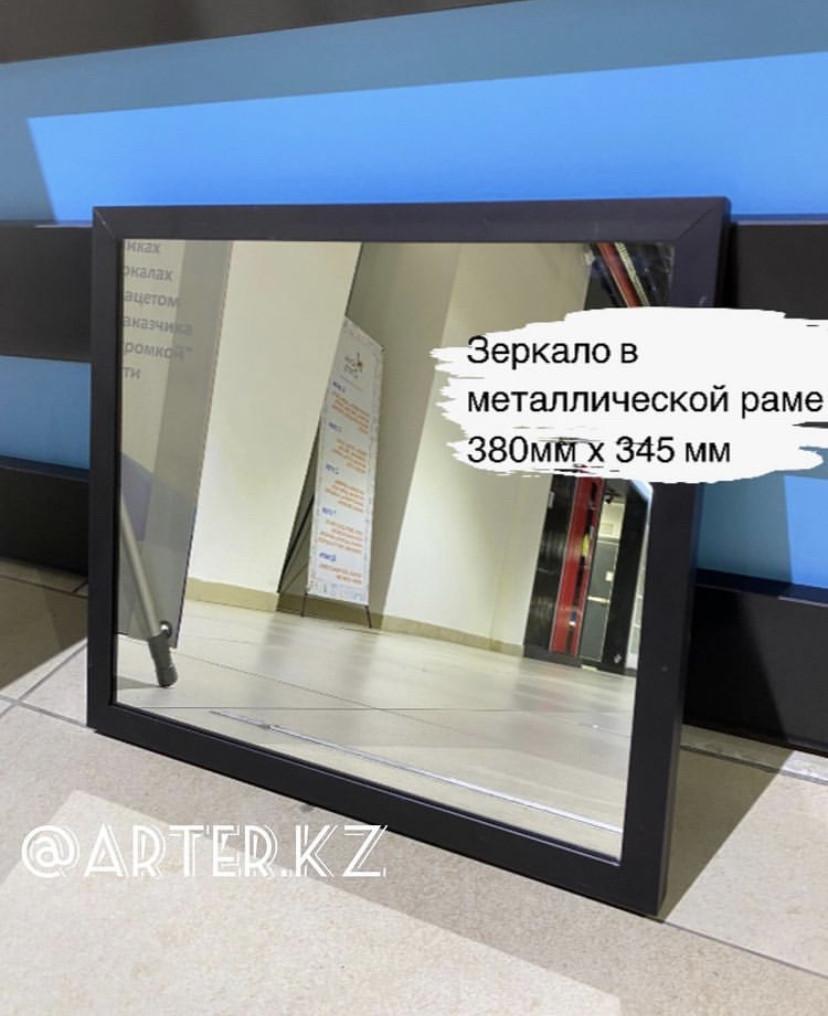 Зеркало в черной металлической раме, 20мм, 345(В)х380(Ш)мм