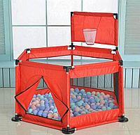 Манеж игровой 6181 В красный + 15 шариков