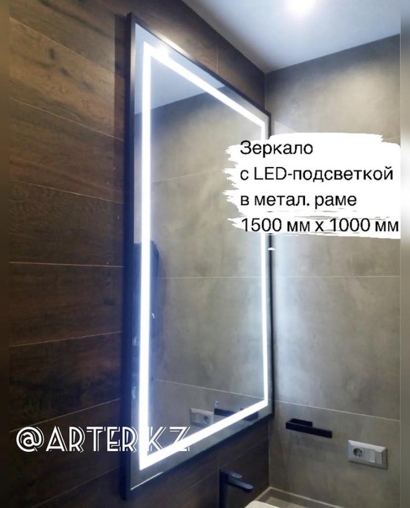 Зеркало с LED-подсветкой в черной металлической раме, 20мм, 1500(В)х1000(Ш)мм