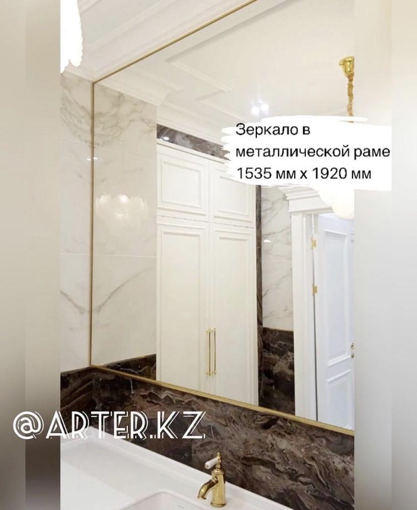 Зеркало в золотистой металлической раме, 5мм, 1535(В)х1920(Ш)мм