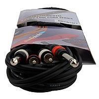 Сигнальный аудио кабель SoundKing BB316