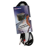 Сигнальный аудио кабель SoundKing BJJ212