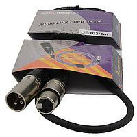 Микрофонный кабель SoundKing BB103-1M