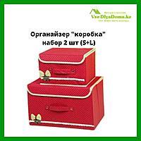 Органайзер коробка, набор 2 шт (S+L) красный в горошек