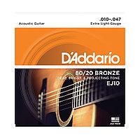 Струны для акустических гитар D'addario EJ10