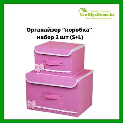 Органайзер коробка, набор 2 шт (S+L) розовый в горошек, фото 2