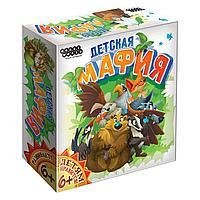 Настольная игра Hobby World Детская Мафия, 6+