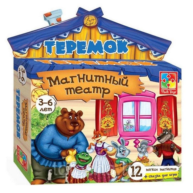 """Магнитный театр """"Теремок"""" VT3206-08"""