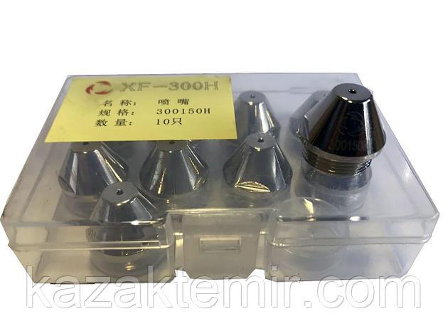 Сопло плазмотрона XF-300 300150H, фото 2