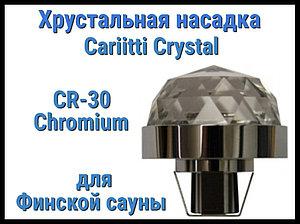 Хрустальная насадка для финской сауны Cariitti CR-30 (Хром, диаметр кристалла-30 мм, IP67,без источника света)