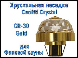 Хрустальная насадка для финской сауны Cariitti CR-30 (Золото, диаметр кристалла-30 мм, IP67, без источника)