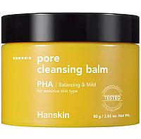 Hanskin Cleansing Balm & Blackhead AHA - Dry Skin 80g Гидрофильный бальзам