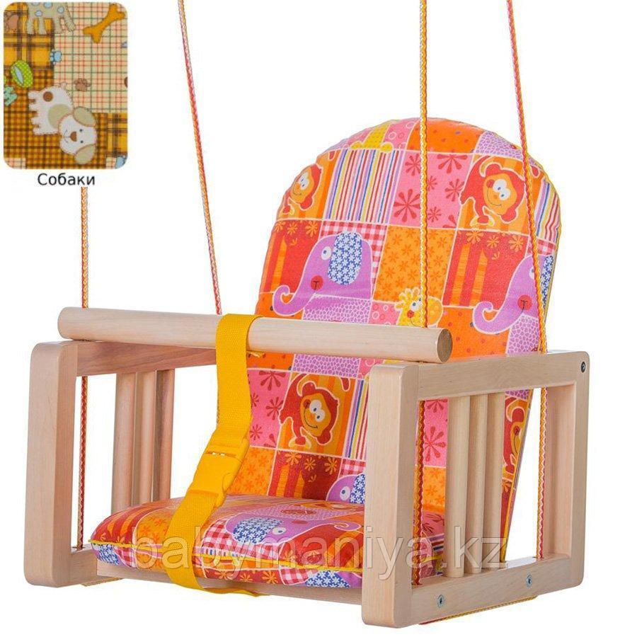 Качели Гном деревянные подвесные мягкое сиденье