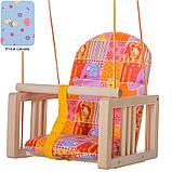 Качели Гном деревянные подвесные мягкое сиденье, фото 2