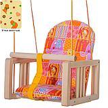 Качели Гном деревянные подвесные мягкое сиденье, фото 3