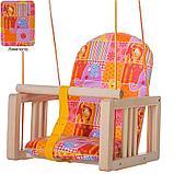 Качели Гном деревянные подвесные мягкое сиденье, фото 4