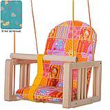 Качели Гном деревянные подвесные мягкое сиденье, фото 5