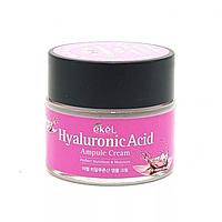 Ekel Интенсивный увлажняющий крем для лица Hyaluronic Acid Cream