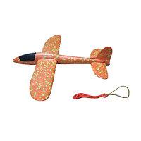 Планер малый Bradex Размах крыльев 36 см DE 0456 Orange