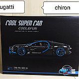 Конструктор Decool Technic Bugatti Chiron 3388 ( 3786деталей), фото 4