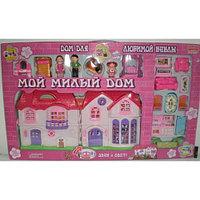 Игровой набор Ausini Дом для куклы ZYC-020