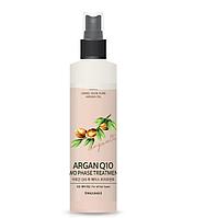 Спрей для волос Kwailnara Argan Q10 Two phase treatment