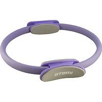 Кольцо для пилатеса ATEMI APR-02
